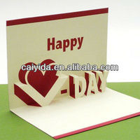 Shenzhen 2013 promotion pop up card with good quality