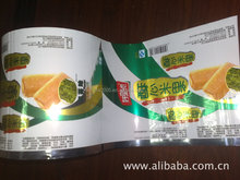 plastic packing film forzen food packing film