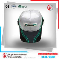 High quality popular plastic chapter men & women metal buckle back adjustable fitted baseball cap/hat