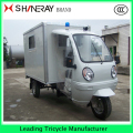 2016 Ambulance tuk tuk closed tricycle design OEM