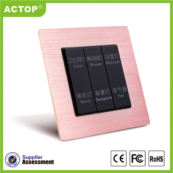 ACTOP factory hotel room control system hotel card key lock RCU