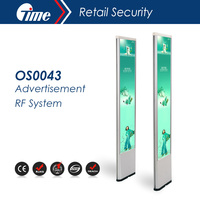 ONTIME OS0043 EAS alarm rf anti-theft security system gate made in china