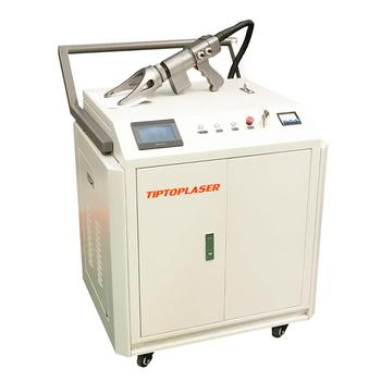 Metal Oil Paint Rust Remover Laser Cleaner Cleaning Machine 100W 200W