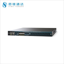 Cisco new brand AIR-CT5508-25-K9 5500 Series Wireless Controller for Up to 25 Cisco Access Points