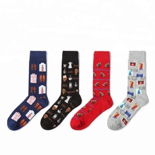 Wholesale China sock manufacturer 200 needle premium combed cotton custom socks