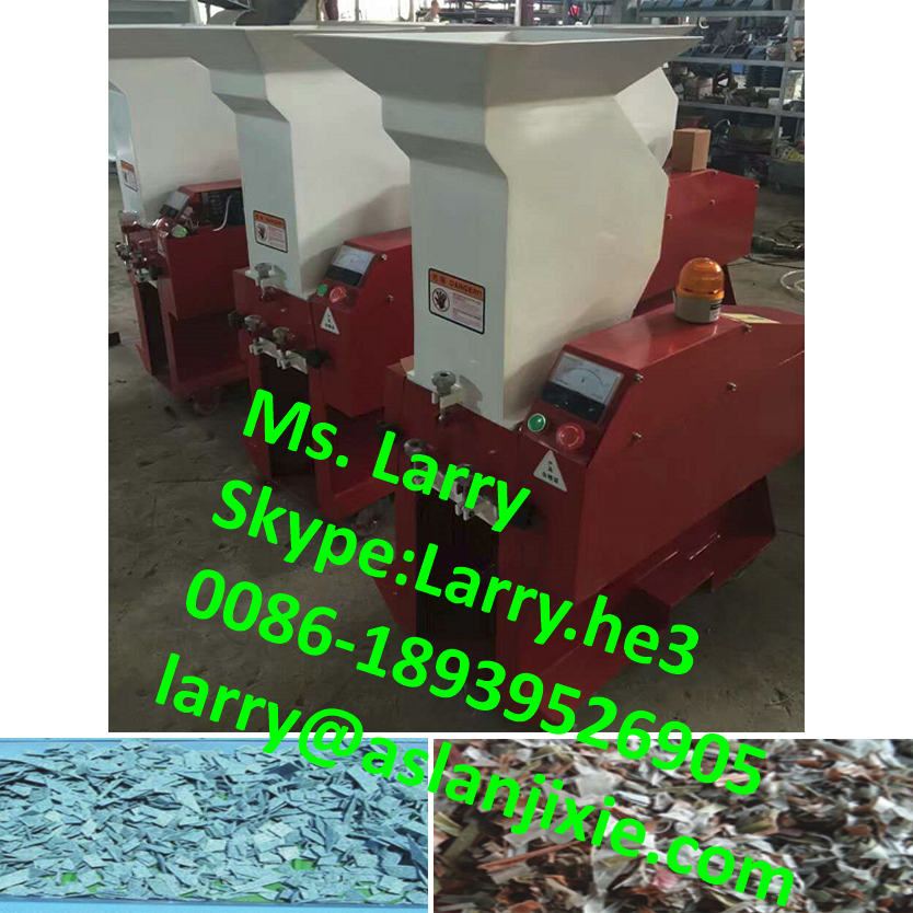 plastic bottle crushing machine/small plastic shredder/mini plastic shredder