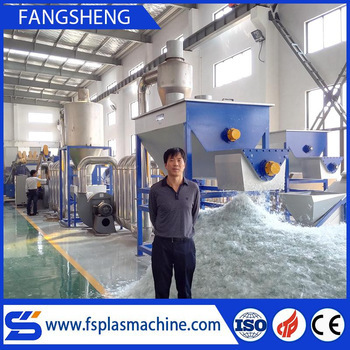 pe pp plastic recycling machine/film washing line