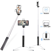 Selfie Stick Tripod, 3 in 1 Extendable Selfie Stick Monopod with Bluetooth Remote & Fill Light