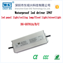 G5761 high PFC constant current waterproof electronic led driver 50w 60W 1500ma for led street light
