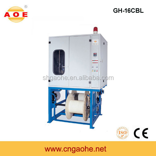 high speed cable braiding machine for wire cable plant