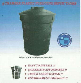 Pvcseptic Tank Buy Plastic Septic Tank Product On