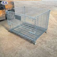 China supplier good quality reasonable price steel container storage
