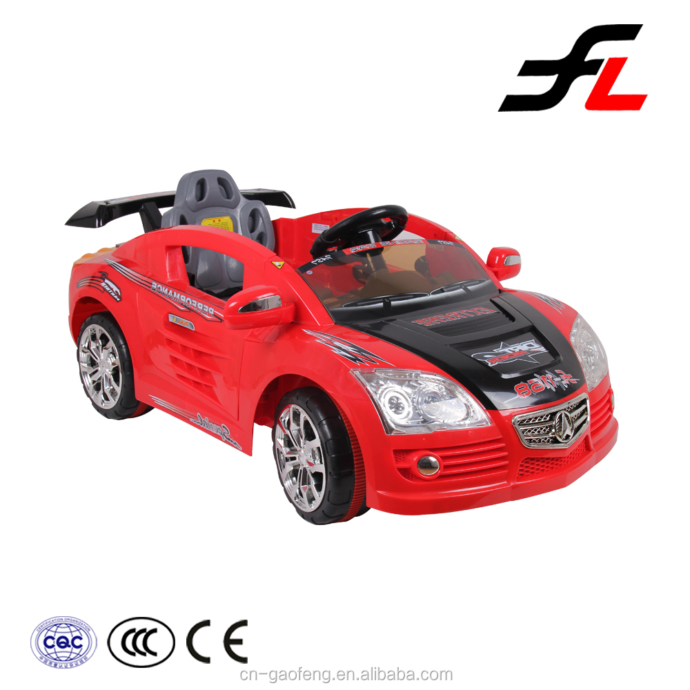 Popular products super quality new design electric cars for children