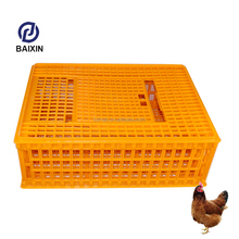 Hot Sale Breeding Pigeon Metal Chicken Transport Cage With Top Quality