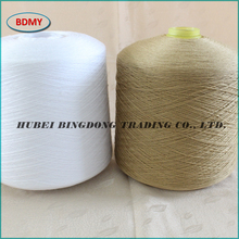 Factory price 100% polyester ring spun virgin yarn