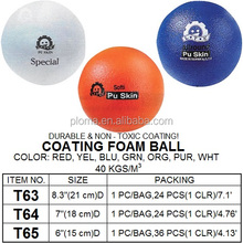 Colorful soft touch foam seamless ball