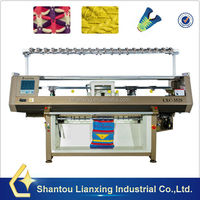 LIANXING Fully Fashion Automatic Computerized flat knitting machine