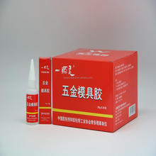 Powerful and Functional bonding within 3s fast cure time super glue 20g