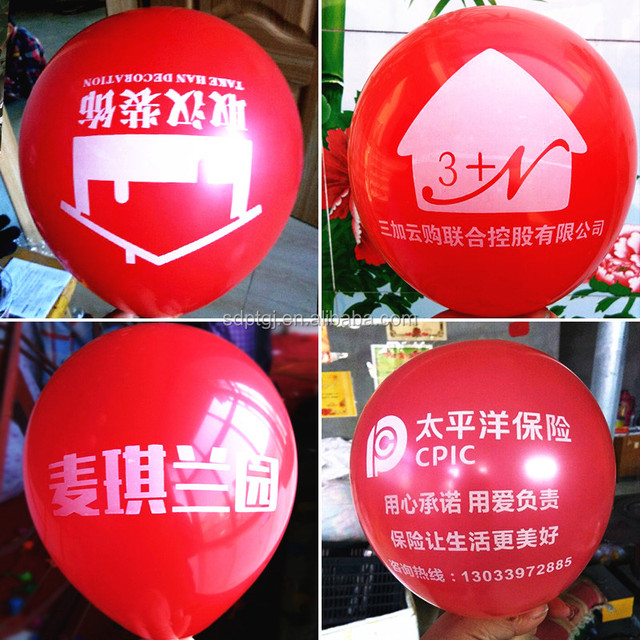 Wholesale 10inch 12inch helium balloons can printed with customized logo