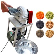 FS238 New Design corn <strong>rice</strong> grinder home use flour mill