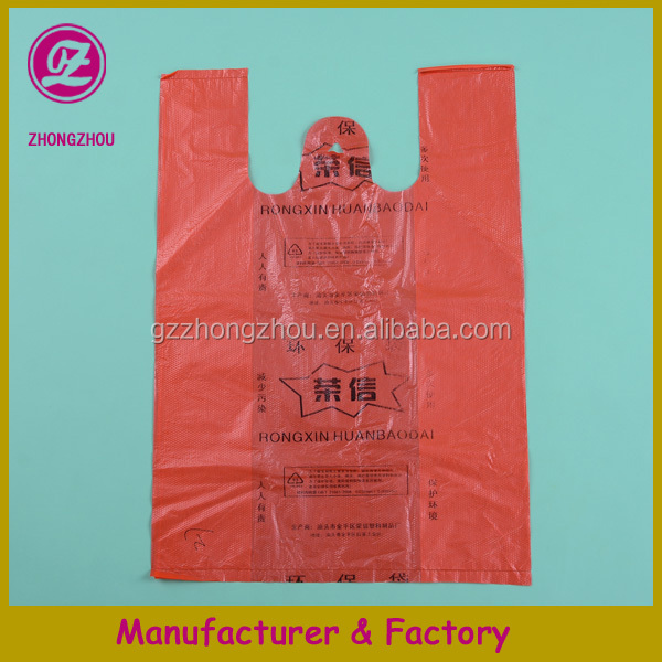 Guangzhou manufacturer producing eco-friendly t-shirt plastic shopping bag,t-shirt packing bag,T-shirt bag