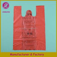 Guangzhou manufacturer producing eco-friendly t-shirt plastic shopping bag,t-shirt packing bag,T-shirt bag