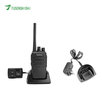 TYT TC-3000B 5W 16CH UHF400-520MHZ Ultra Long Standby Bluetooth Wireless Interphone