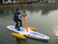 Best quality of Water Single Bike for water games