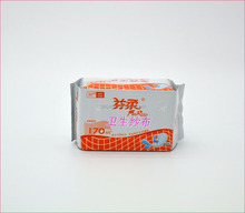 super absorbent cotton sanitary napkin