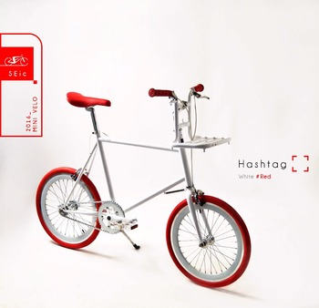 Seic Select Bike With Carrier 20 Inch Mini Velo City