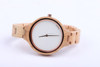 /product-detail/2017-hot-sale-wooden-watch-with-big-face-men-vogue-watch-60210844967.html