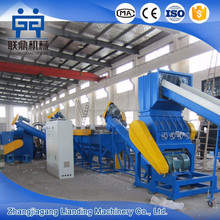 PP PE waste plastic film / woven bag recycling machine