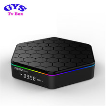 Android tv box media player codec T95Z plus download user manual for android mx tv box 4k supported