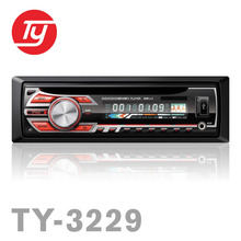 hot sale detachable panel car radio with sd usb player with fm radio