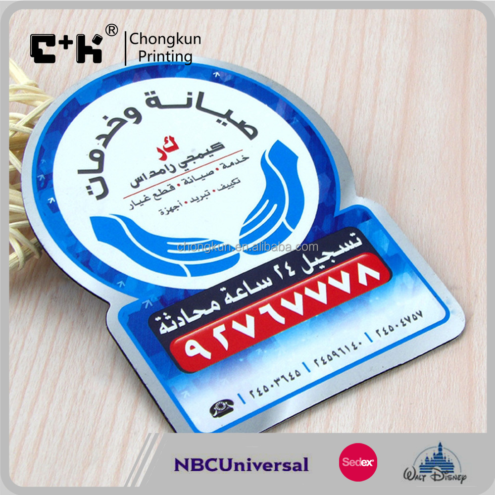 List Manufacturers of Business Advertising Magnet Gifts, Buy ...