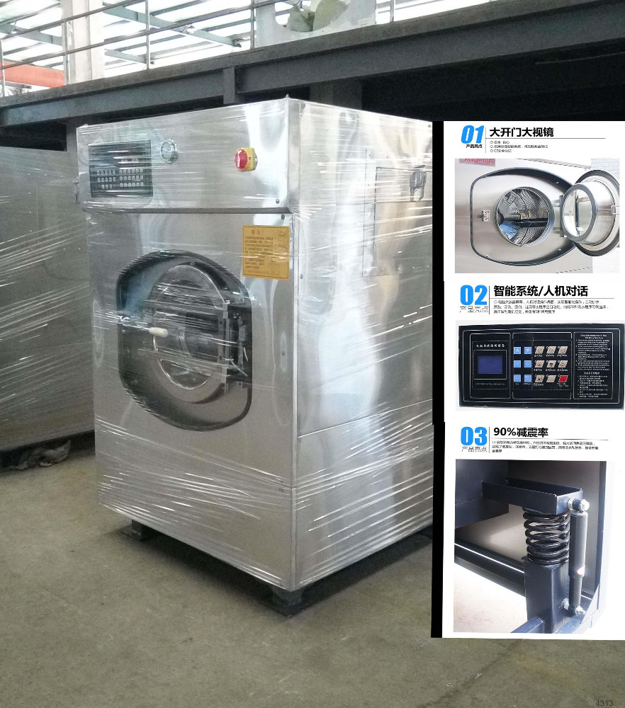 2016 Full Auto medical washing machine Price with CE