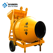 JZC250 small portable concrete mixer with plastic drum
