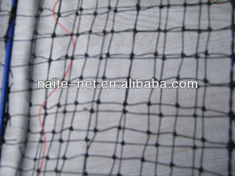 polyethylene pearl pocket net fishing net