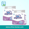 /product-detail/disposable-adult-diaper-with-high-absorption-for-old-people-anti-leak-guard-wetness-indicator-60487054660.html