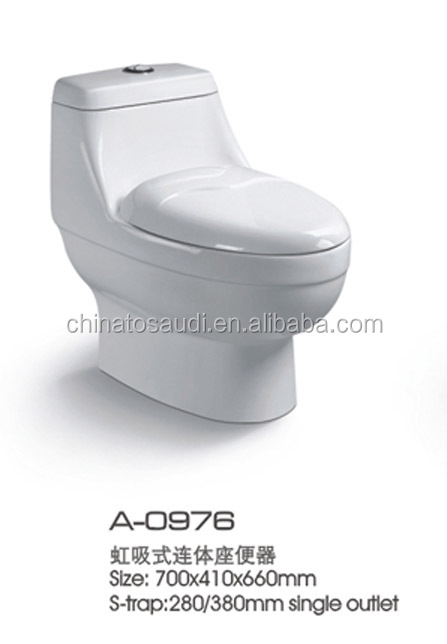 colorful smart wc toilet for sale
