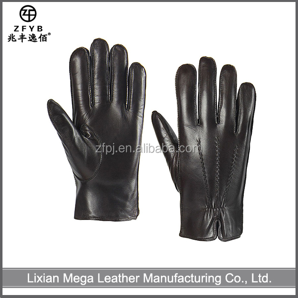 China Supplier High Quality leather fitness gloves