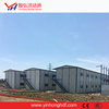 steel framed container house with accessories, prefabricated building color steel laminboard