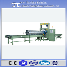 Horizontal Aluminium Profile Wrapping Machine, PPR Pipes Wrapping Machine, Plastic Pipe Bundle Spiral Packing Machine