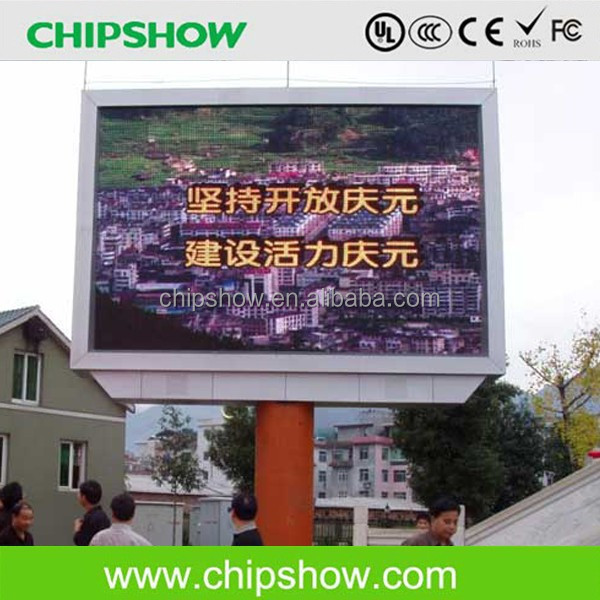 P32 large screen China manufacturer of outdoor advertising led display