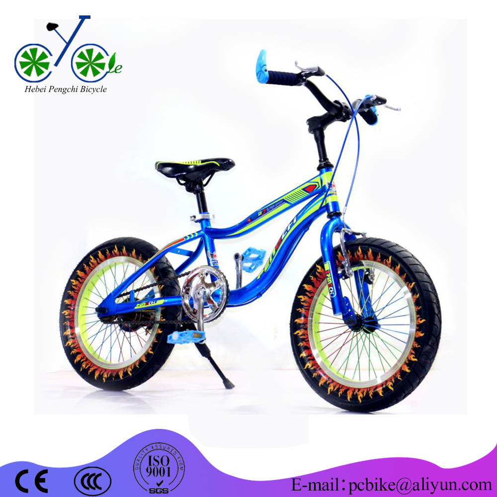 New design bmx bikes for kids 16 children bicycle cycle for 10 years old boy