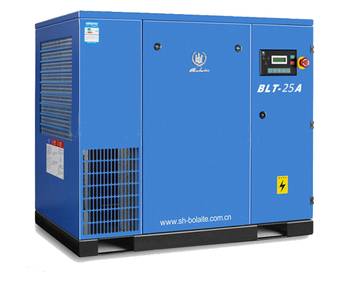 bolaite best price screw air compressor machine for sale