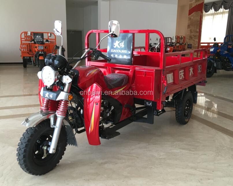 new type heavy tuck three wheel mini bucket motorcycle for sale in South America