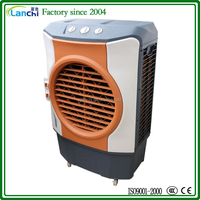 LANCHI 5000m3/h Airflow Environmental protection commercial air conditioner,low voltage air conditioner,cooler air conditioner