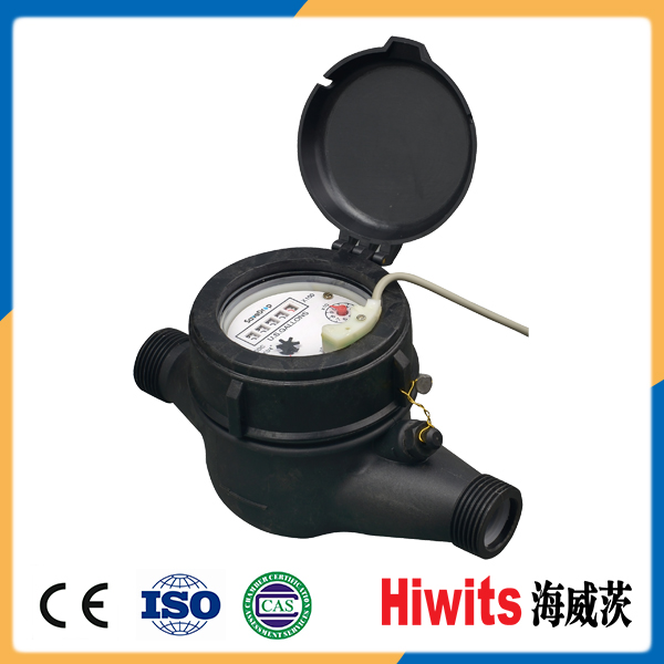 China Manufacturer Dry Type Plastic Water Meter with High Quality