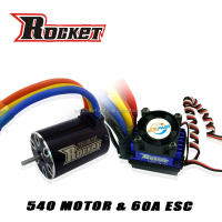 Rocket 1 10 Scale 540 Brushless